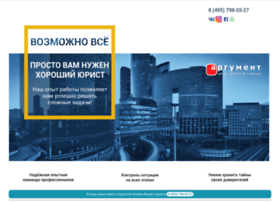 Argumentcenter.ru thumbnail