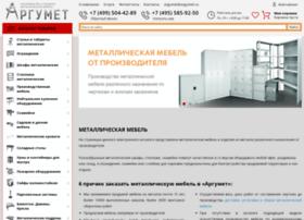 Argumet.ru thumbnail