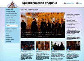 Arh-eparhia.ru thumbnail