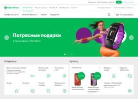 Arh.ru thumbnail
