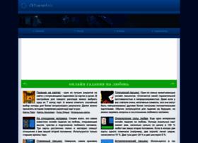Arhangel.ru thumbnail