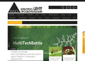 Arhe.msk.ru thumbnail