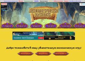 Arheologicheskaya.ru thumbnail
