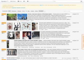 Arhivach.tk thumbnail