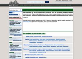 Arhplan.ru thumbnail