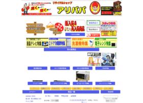 Ari-baba.jp thumbnail