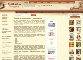 Ariadna-hobby.ru thumbnail