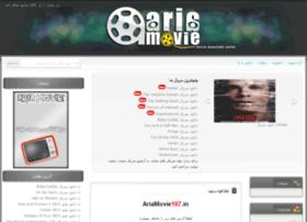 Ariamovie61.in thumbnail