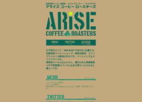 Arisecoffee.jp thumbnail