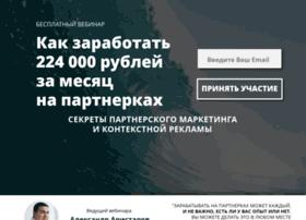 Aristaroff.ru thumbnail