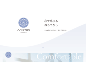 Ariston.jp thumbnail