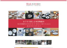 Arita-toukiichi-web.jp thumbnail