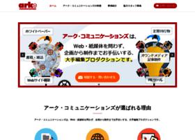 Ark-gr.co.jp thumbnail