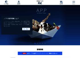 Ark-hd.co.jp thumbnail