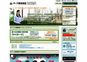 Ark-net.co.jp thumbnail