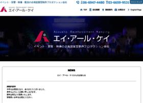 Ark-pro.jp thumbnail