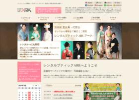 Ark-rent.co.jp thumbnail