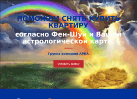 Arka-kvartira.ru thumbnail