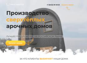 Arka-saratov.ru thumbnail