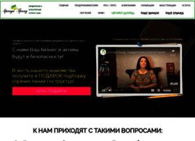 Arkada.od.ua thumbnail