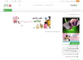 Arkaland.com thumbnail