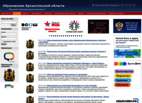 Arkh-edu.ru thumbnail