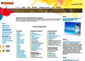 Arkprint.ru thumbnail