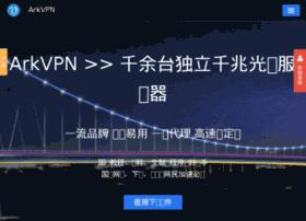 Arkvpn.wang thumbnail
