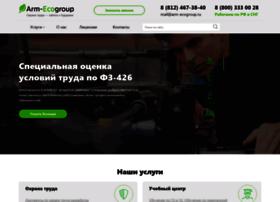 Arm-ecogroup.ru thumbnail