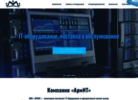 Arm-it.ru thumbnail