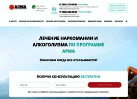 Arma-rehab.ru thumbnail