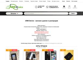 Armdevice.ru thumbnail