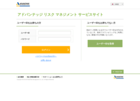 Armg-service.jp thumbnail