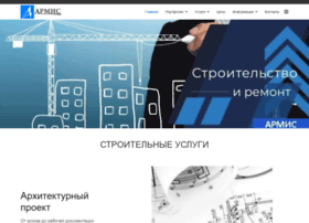 Armis.com.ua thumbnail