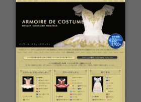 Armoire.jp thumbnail