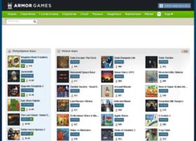 Armor-games.ru thumbnail