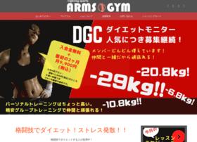 Arms-gym.jp thumbnail