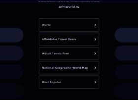 Armworld.ru thumbnail