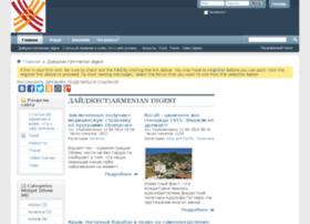 Armyanam.ru thumbnail