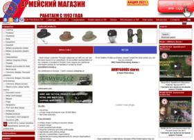 Armygoods.ru thumbnail