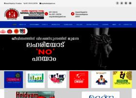 Arogyakeralam.gov.in thumbnail