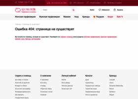 Aroma-butik.ru thumbnail