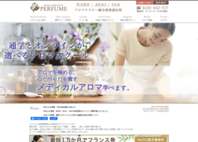 Aroma-therapy.co.jp thumbnail