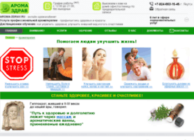 Aroma-zdrav.ru thumbnail
