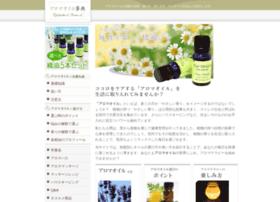 Aromaoils.jp thumbnail
