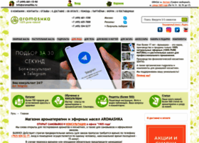 Aromashka.ru thumbnail