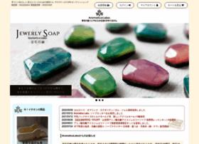 Aromatica-labo.jp thumbnail