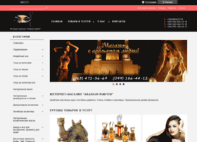 Aromatu.com.ua thumbnail