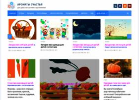 Aromatyschastya.ru thumbnail