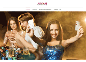 Arome.org.ua thumbnail